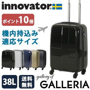 エントリー イノベーター スーツケース キャリーバッグ キャリー