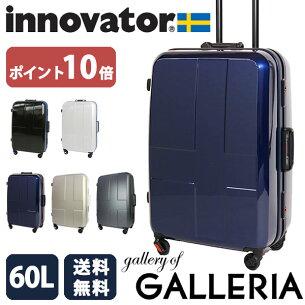 エントリー イノベーター スーツケース キャリー
