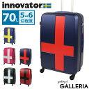 もれなく選べるノベルティプレゼント【正規品2年保証】イノベーター スーツケース innovator キャリーバッグ 軽量 ファスナー 旅行 バッグ INV63T(Mサイズ TSAロック 70L 5〜6