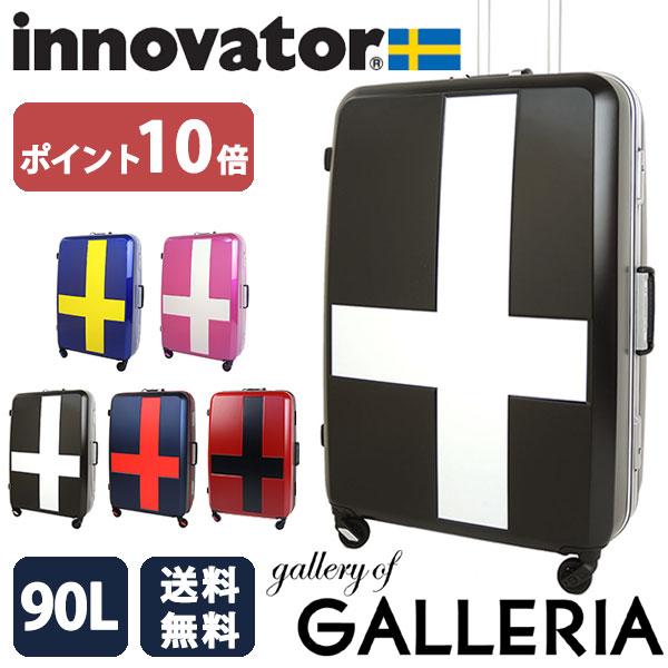 もれなく選べるノベルティプレゼント【正規品2年保証】イノベーター スーツケース innovator キャリーケース フレーム 軽量 旅行 INV68T(90L 7〜10日程度 Lサイズ)