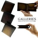 財布 メンズ 二つ折り財布 イタリアンレザー handmad...