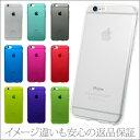 iphone5s iphone6 TPUシリコンケース ip...