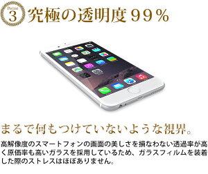 極薄iPhone6強化ガラスフィルム4.7インチ専用液晶保護フィルム硬度9Hラウンドエッジ加工ausoftbankアイフォン6ガラスコートフィルム到着後レビューで送料無料