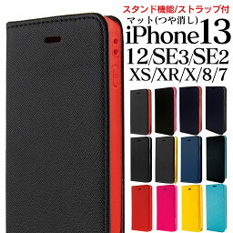 iphone11 <strong>ケース</strong> <strong>手帳型</strong> iphone8 <strong>ケース</strong> iphone xr <strong>手帳型</strong><strong>ケース</strong> iphone 11 pro max <strong>ケース</strong> 手帳 アイフォンxr<strong>ケース</strong> 10r xr<strong>ケース</strong> アイフォン8<strong>ケース</strong> iphone11<strong>ケース</strong> iphone11promax アイフォン11<strong>ケース</strong> 薄型 スマホ<strong>ケース</strong> iphone<strong>ケース</strong> xs max plus iphoneX おしゃれ