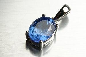 タンザナイトペンダントトップ 宝石質グレード 0.9×0.7×0.5cm