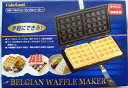 Is supported IH; and debut MB bell Jean waffle maker spr02P05Apr13