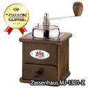 コーヒーミル ザッセンハウス ミル ブラジリア ダーク MJ-1301-Z お試し100gコーヒ