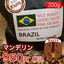 【 KAFFAマンデリン 200g 】コーヒー/コーヒー豆/珈琲豆/珈琲 KAFFAコーヒー豆(ストレート) 珈琲豆の挽き方(豆のまま、中細挽き、粗挽き)選べます。