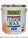 BRIWAX ブライワックス・フロア・ワックス 【2.5L】※入荷によりパッケージが変更になる場合があります。※一部の缶に、へこみや汚れがある場合がありますが品質に影響はありません。【P20Aug16】