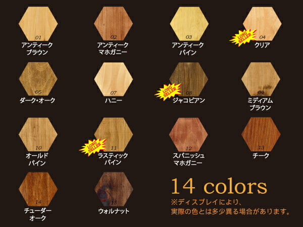 Briwax Colors My Home And Yours