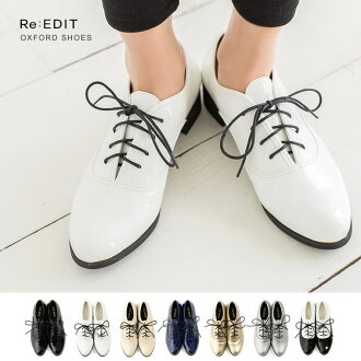 Simple Oxford round toe faux leather pettanko comfortable Womens shoes pumps [in stock???