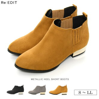 All 5 color In the new autumn said Gore pointy toe metallic chunky heel volume heel booties boots Womens