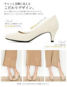 包まれるような、ふわふわの履き心地。[XS〜3Lサイズ]極厚2層クッションソールアーモンドトゥラウンドトゥ2016夏パンプス美脚5cmヒール7cmヒール痛くなりにくいレディース