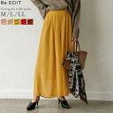 スカートのようなふんわりワイドパンツでリラックス M/L/LLサイズ ジョーゼットワイドスカンツ レディース/ジョーゼット 大きいサイズ リラックス フレア