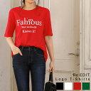≪サマーフェア≫今年の夏はカジュアルなメッセージTシャツを着こなすMサイズ メッセージプリントボックスTシャツ レディース トップス カットソー コットン混 綿混 ロゴプリント ボックスT 無地 半袖 返品交換不可 あす楽対応