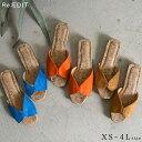 ショッピングリエディ 足元に鮮やかなインパクトをプラスするサンダル XS-4Lサイズ セパレートデザインフラットサンダル レディース/オープントゥ クッションソール 歩きやすい リゾート 大きいサイズ カジュアル コルク風[あす楽対応]