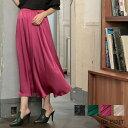 優しげな光沢が魅力。華やかな光沢感のサテンスカートM/Lサイズ シャイニーサテンフレアスカート レディース ロング サテン ウエストゴ..
