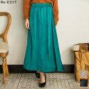 優しげな光沢が魅力。華やかな光沢感のサテンスカートM/Lサイズ シャイニーサテンフレアスカート レディース/スカート フレア ロング ..