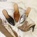 シャープで女性らしい足元にXS-3Lサイズポインテッドトゥブーティーパンプスレディースブーティーハイヒールピンヒールレオパード豹柄エナメル綺麗めカジュアルシューズ靴大きいサイズ[2019春新作]
