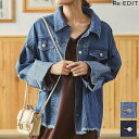 ヴィンテージのようなダメージ感がこなれた印象にM/Lサイズ カットオフオーバーサイズデニムジャケット レディース ジージャン リメイク風 カットオフ 切りっぱなし アウター 羽織り カジュアル