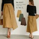 ワークテイストが今年らしいデザインスカート S/M/Lサイズ アシンメトリーカーゴスカート レディース ラップ風 コットンツイル ウエストバックゴム ベルトループ あす楽対応