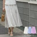 繊細な刺 でデザインした品の良いセットアップC-Lサイズ エンブロイダリーコットンフレアスカート レディース/スカート ロングスカート..
