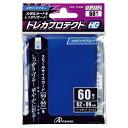 【新品】TC アンサー トレカプロテクトHG(メタリックブルー)スモールサイズ[62×89mm]〔60枚入〕【メール便】