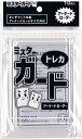 【新品】TC ミスターガード アーケードローダー(ホワイト)【スモール】[86mm×54mm対応]10枚入【メール便】