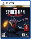 【新品】PS5 Marvel's Spider-Man: Miles Morales Ultimate Edition【メール便】