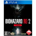 PS4 BIOHAZARD RE:2 Z Version 通常版 090485