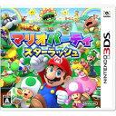 【ネコポス送料無料・即日出荷】3DS マリオパーティ スターラッシュ 020800【ネコポス可】
