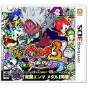 【ネコポス送料無料・即日出荷】(封入特典メダル付)3DS 妖怪ウォッチ3 スキヤキ 020820【ネコポス可】