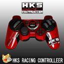 レーシングコントローラー HKS RACING CONTROLLER ステアリングコントローラー 【PS3コントローラー】 ハンドル コントローラー レース用コ...