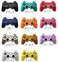 サードパーティ製 PS3用コントローラー DUALSHOCK3互換対応 全11色