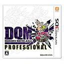 【ネコポス送料無料・即日出荷分】在庫あり ドラゴンクエストモンスターズ ジョーカー3 プロフェッショナル - 3DS