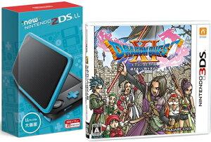 ★即日発送分 おまけ付★[Newニンテンドー2DS LL ブラック×ターコイズ+ドラゴンクエストXI 過ぎ去りし時を求めて 3DS版 セット