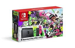 即日発送分★新品 Nintendo Switch スプラトゥーン2セット キヤンセル不可 ギフトラッピング可能