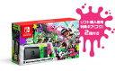 【Nintendo Switch Online利用券(90日...