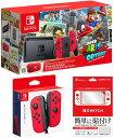翌日発送分 ★おまけ付 新品 Nintendo Switch スーパーマリオ オデッセイセット+SW ジョイコン L/Rレッド セット