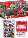 翌日発送分 おまけ付★新品 Nintendo Switch スーパーマリオ オデッセイセット+Nintendo Switch Splatoon 2 (スプラトゥーン2)ソフトセット ギフトラッピング可能