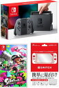 ★ おまけ付★新品 Nintendo Switch Joy-Con (L)グレー Nintendo Switch Splatoon 2 (スプラトゥーン2)ソフトセット【ギフトラッピング可能】