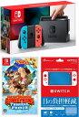★ おまけ付 新品Nintendo Switch Joy-C...