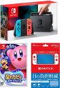 翌日発送分【】おまけ付 新品Nintendo Switch Joy-Con (L) ネオンブルー/ (R) ネオンレッド 星のカービィ スターアライズ