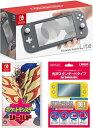 おまけ付★新品Nintendo Switch Liteグレー + ポケットモンスター シールド セット