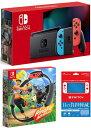 7/17日発送分【当社限定品】おまけ付★新品【新モデル】Nintendo Switch Joy-co...