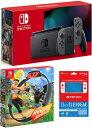 【当社限定品】おまけ付★新品【新モデル】Nintendo S...
