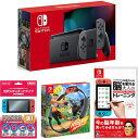 おまけ付★新品【新モデル】Nintendo Switch J...