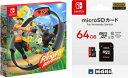 【当社限定品】新品 リングフィット アドベンチャー マイクロSDカード 64GB for Nintendo Switch 2点セット 10/18日発売