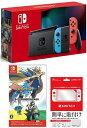 【当社限定品】★おまけ付 新品【新モデル】Nintendo Switch Joy-con(L)ネオンブルー/(R)ネオンレッド Nintendo Switch ポケットモンスター ソード エキスパンションパス