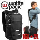 斬新で画期的!wolffe pack(ウルフパック) バック...